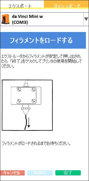f:id:apicode:20170811092926p:plain