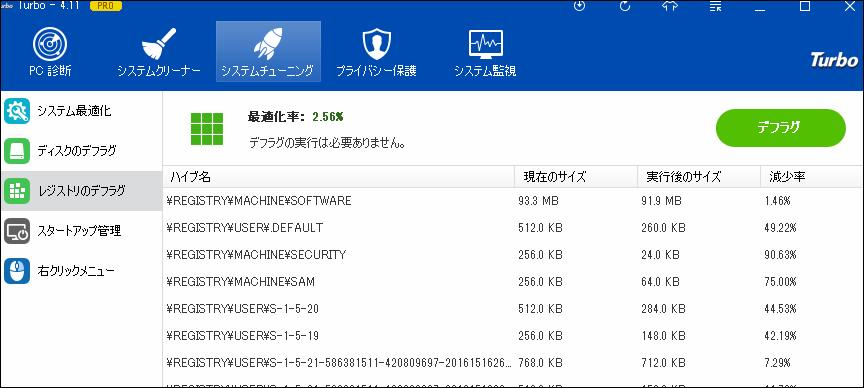 f:id:apicode:20170811131634p:plain