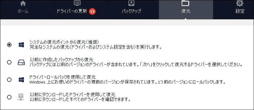 f:id:apicode:20170811204109p:plain