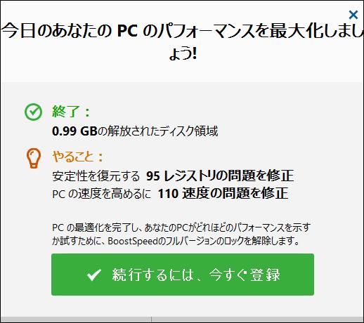 f:id:apicode:20170813185844p:plain