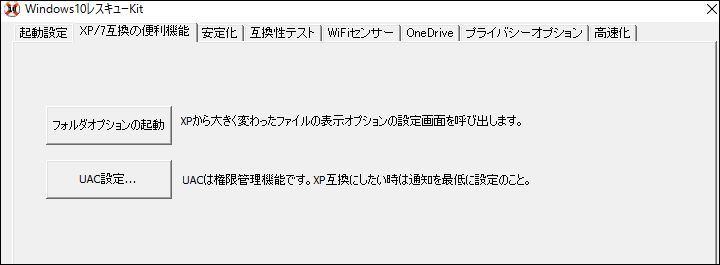 f:id:apicode:20170814110626p:plain