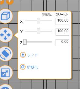 f:id:apicode:20170814171117p:plain