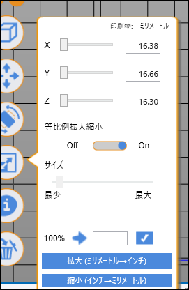 f:id:apicode:20170814171125p:plain