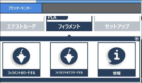 f:id:apicode:20170814171152p:plain