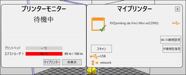 f:id:apicode:20170814171204p:plain