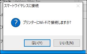 f:id:apicode:20170814171207p:plain