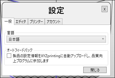 f:id:apicode:20170814171217p:plain