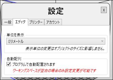 f:id:apicode:20170814171220p:plain