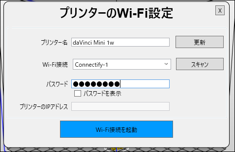 f:id:apicode:20170814171228p:plain