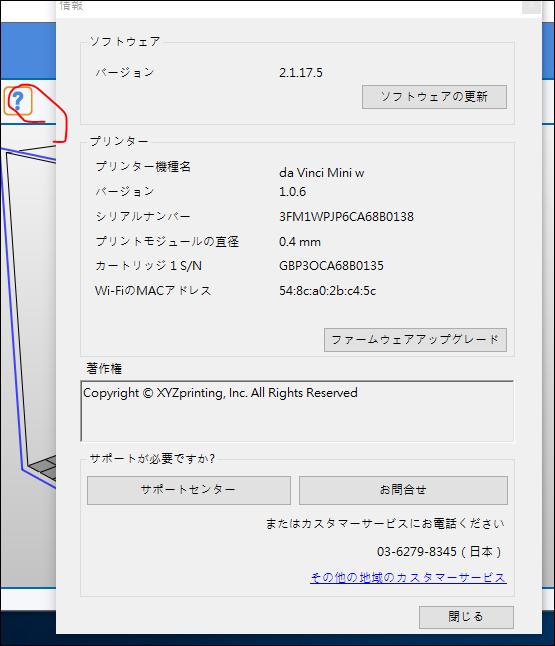 f:id:apicode:20170814171231p:plain