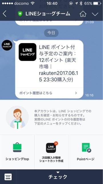 f:id:apicode:20170817102506j:plain