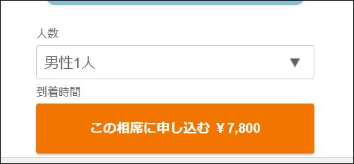 f:id:apicode:20170818085336p:plain
