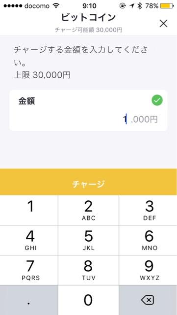 f:id:apicode:20170821093915j:plain