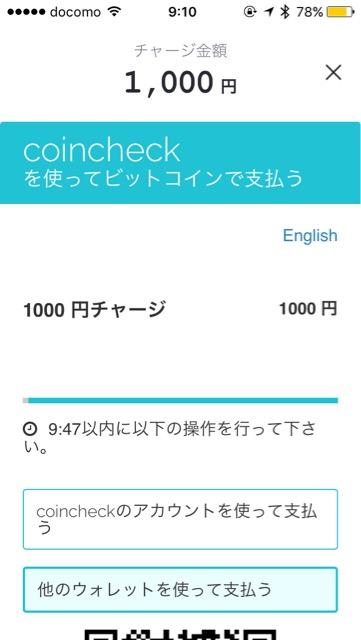 f:id:apicode:20170821093921j:plain