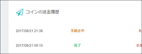 f:id:apicode:20170822141534p:plain