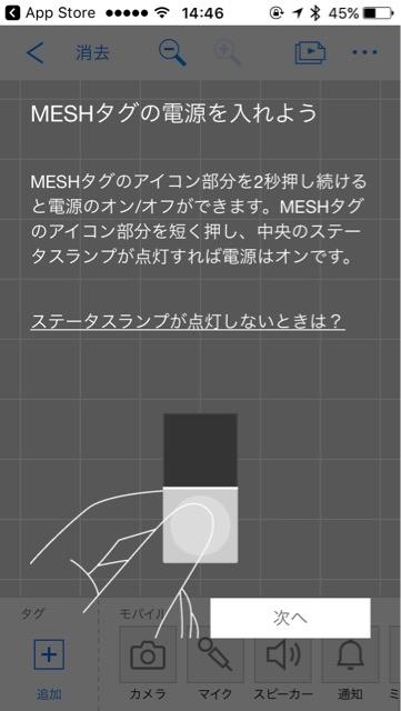 f:id:apicode:20170822165451j:plain