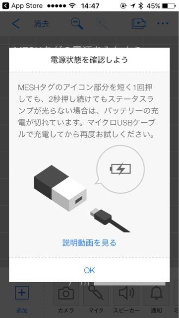 f:id:apicode:20170822165455j:plain