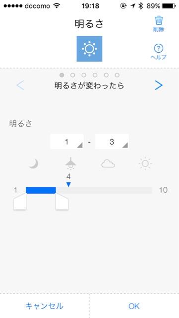 f:id:apicode:20170823093016j:plain
