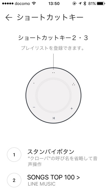 f:id:apicode:20170827102607j:plain