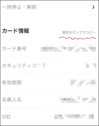 f:id:apicode:20170828103410p:plain