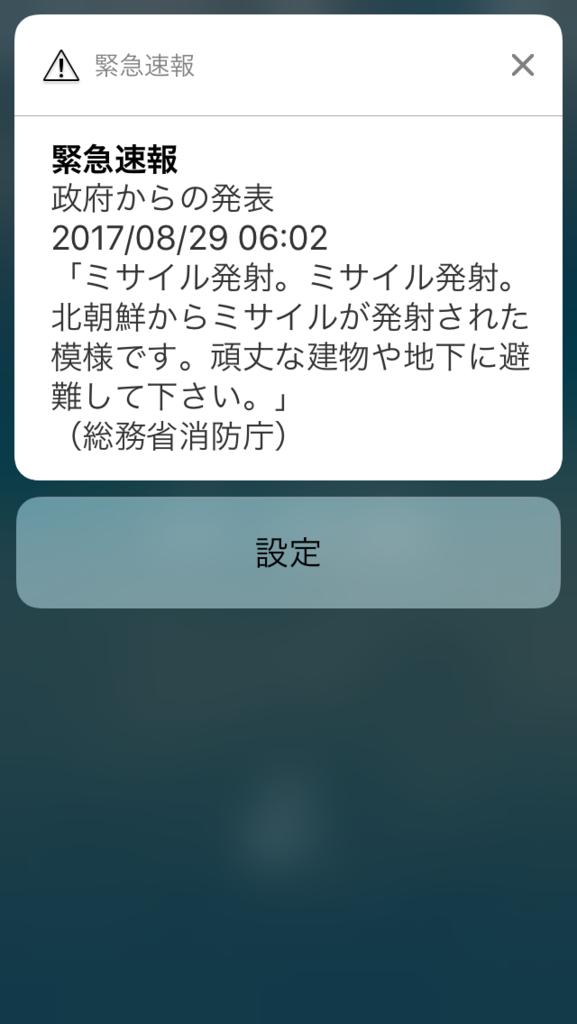 f:id:apicode:20170829084558p:plain