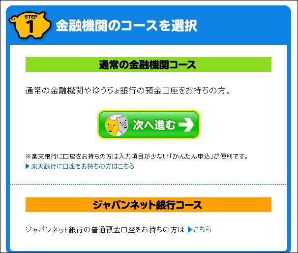 f:id:apicode:20170905103330j:plain
