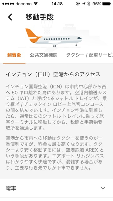 f:id:apicode:20170909171842j:plain