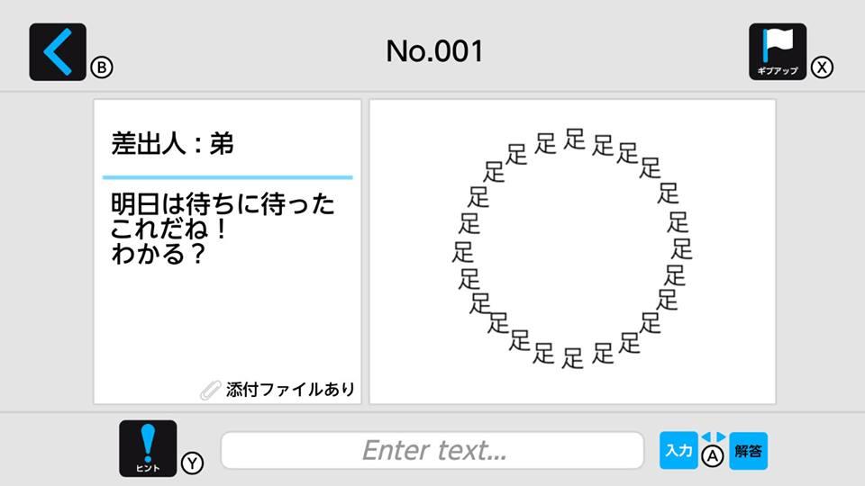 f:id:apicode:20170928190515j:plain