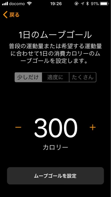 f:id:apicode:20170930211235j:plain