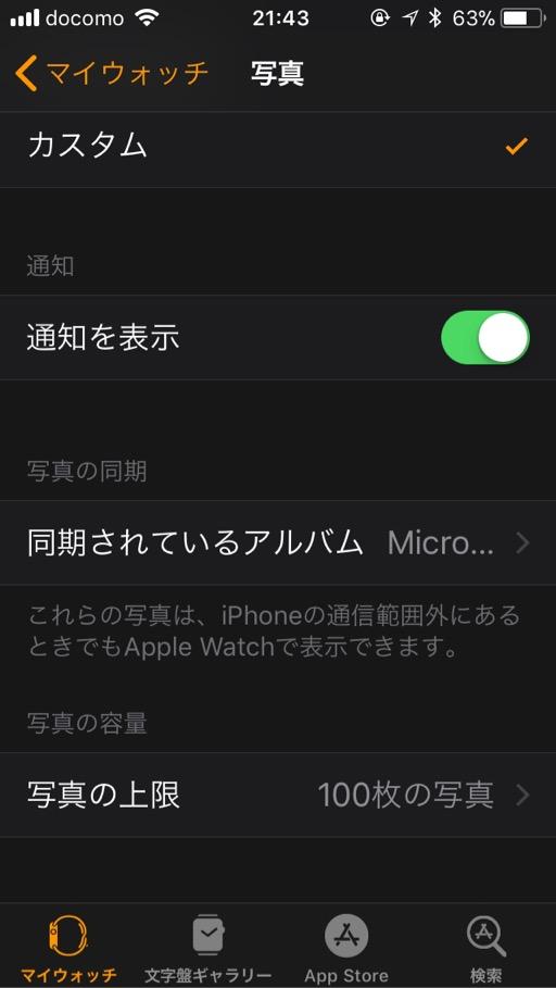 f:id:apicode:20170930215432j:plain