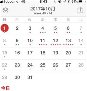 f:id:apicode:20171001093059j:plain
