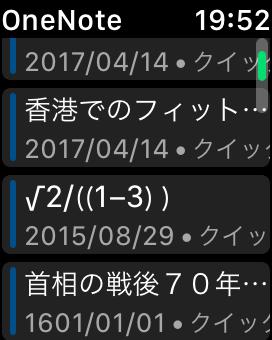f:id:apicode:20171001202146p:plain
