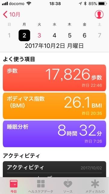 f:id:apicode:20171003220017j:plain