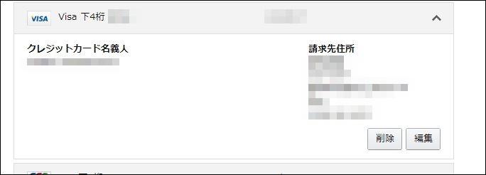 f:id:apicode:20171004141408j:plain