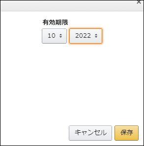 f:id:apicode:20171004141410j:plain