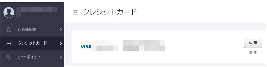f:id:apicode:20171004150537j:plain