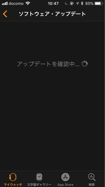 f:id:apicode:20171005105738j:plain