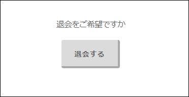 f:id:apicode:20171006144614j:plain