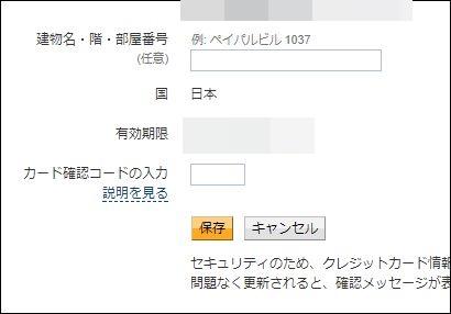 f:id:apicode:20171014145013j:plain