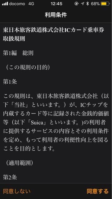 f:id:apicode:20171014193900j:plain