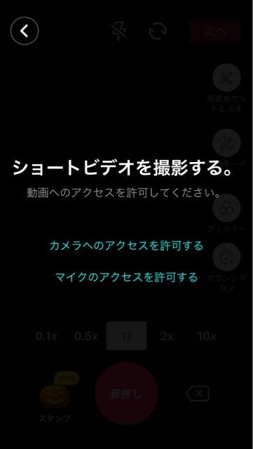 f:id:apicode:20171030230334j:plain