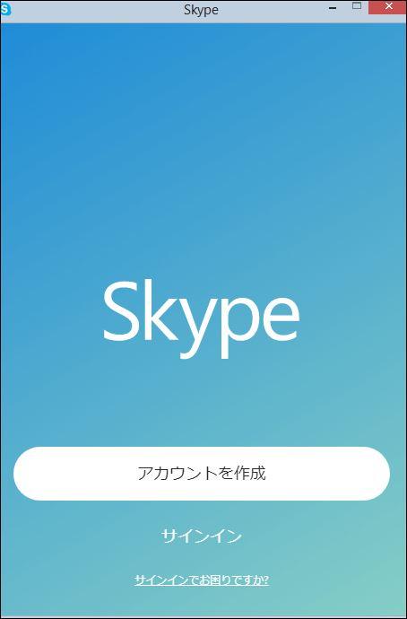 f:id:apicode:20171101093257j:plain