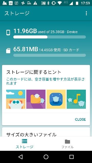 f:id:apicode:20171112164122j:plain