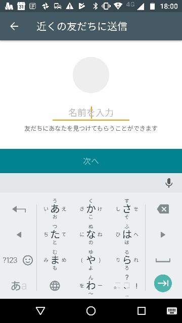 f:id:apicode:20171112164136j:plain