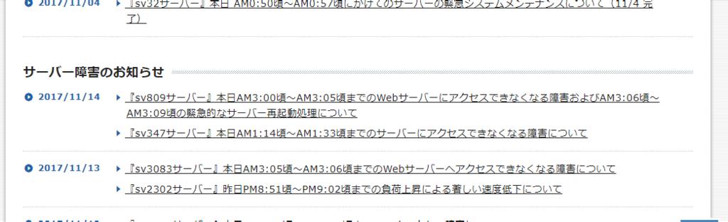 f:id:apicode:20171114103423p:plain