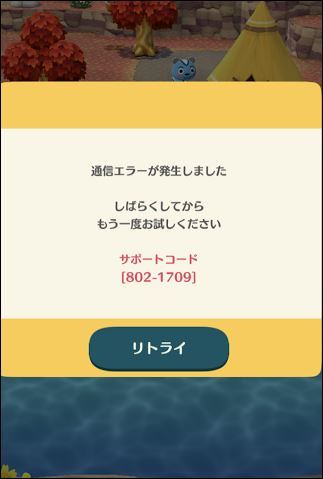 f:id:apicode:20171122164937j:plain