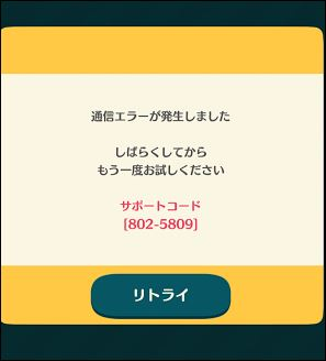 f:id:apicode:20171123095153j:plain