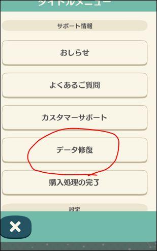 f:id:apicode:20171126133441j:plain