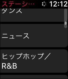 f:id:apicode:20171206145808j:plain