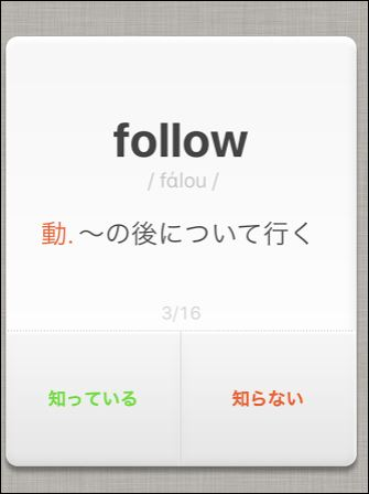 f:id:apicode:20171207092254j:plain